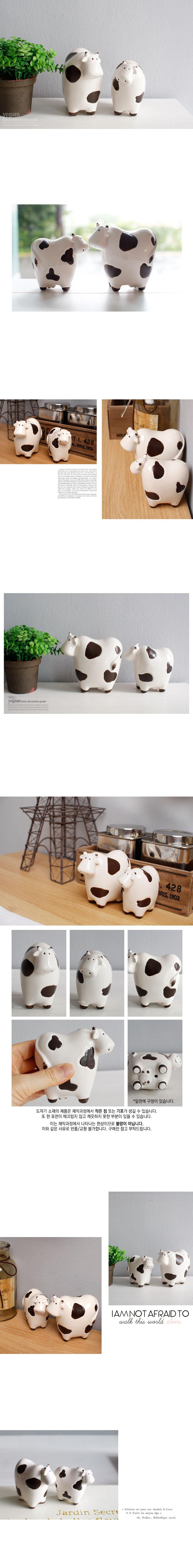 프렌치 젖소 2종set (중) - 체리하우스, 10,800원, 장식소품, 도자기류