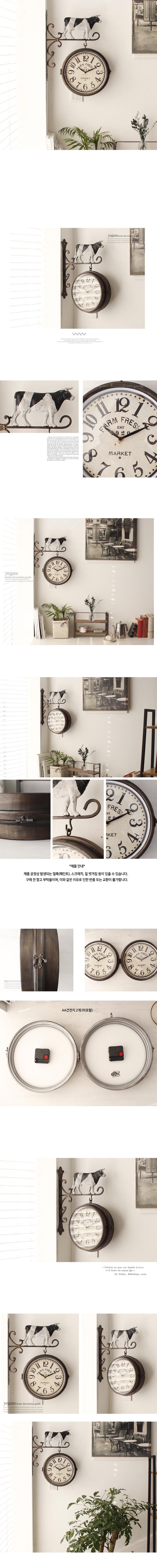 빈티지 팜카우 양면시계 (17TZ189F3B) - 체리하우스, 115,000원, 양면시계, 앤틱