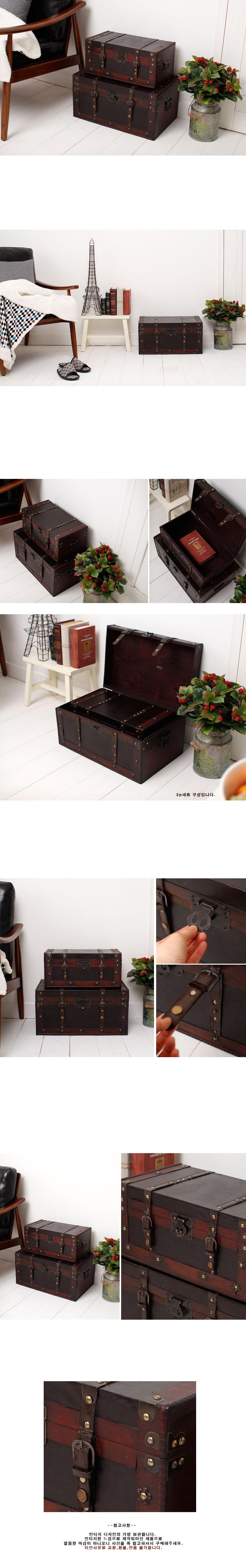 엔틱 가방 보관함 2Pset - 체리하우스, 180,000원, 정리/리빙박스, 소품정리함
