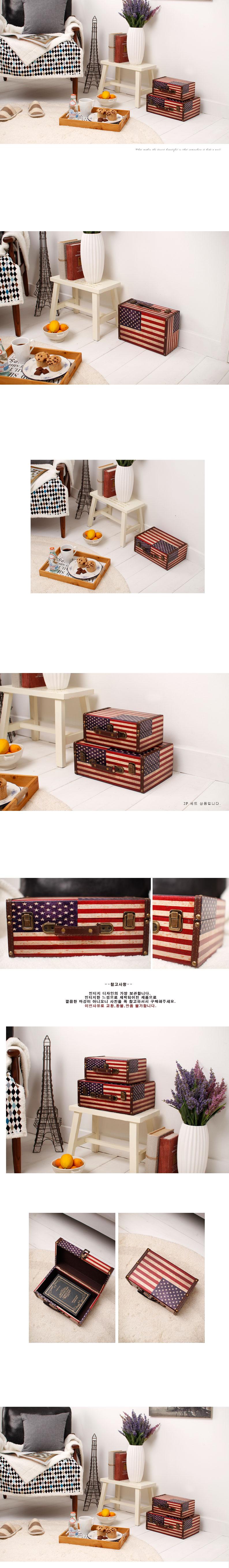 미국 가방 보관함 2Pset - 체리하우스, 90,000원, 정리/리빙박스, 소품정리함
