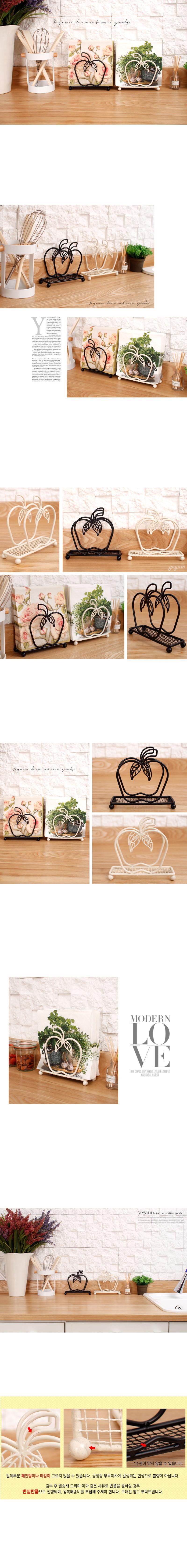사과 냅킨 꽂이-2color - 체리하우스, 5,500원, 주방소품, 냅킨꽂이